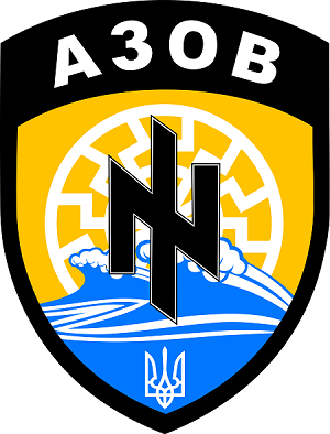 emblem_of_the_azov_battalion