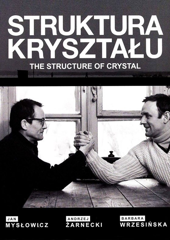 The Structure of Crystal with english subtitles