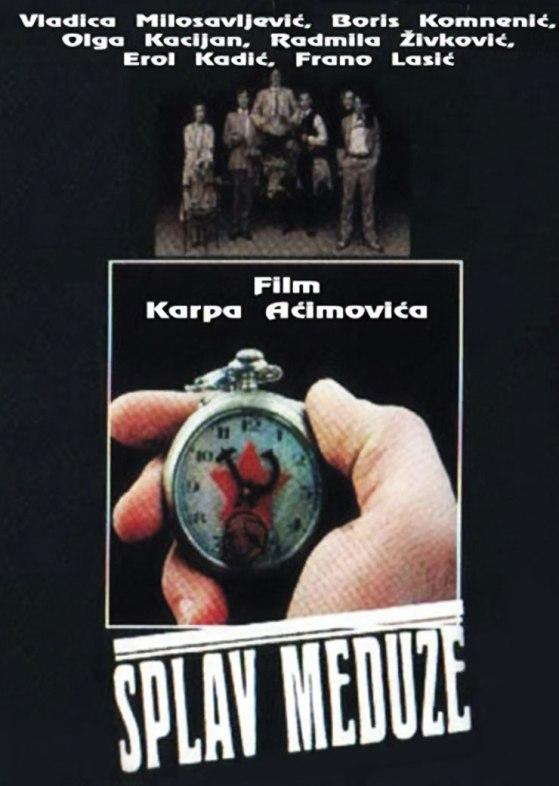 The Medusa Raft with english subtitles