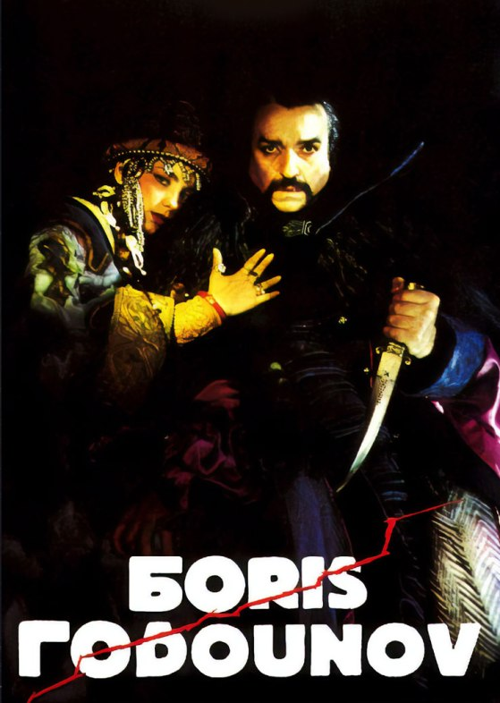 Boris Godunov with english subtitles