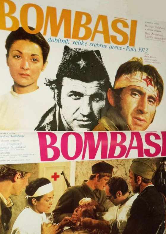 The Bombers with english subtitles