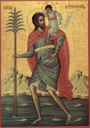 Ὁ Ἅγιος Χριστοφόρος ὁ Μεγαλομάρτυρας