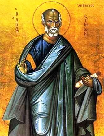 Ὁ Ἅγιος Σίμων ὁ Ἀπόστολος ὁ Ζηλωτής