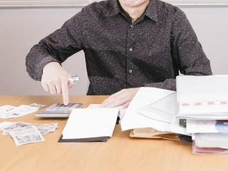 国民年金保険前納制度申込