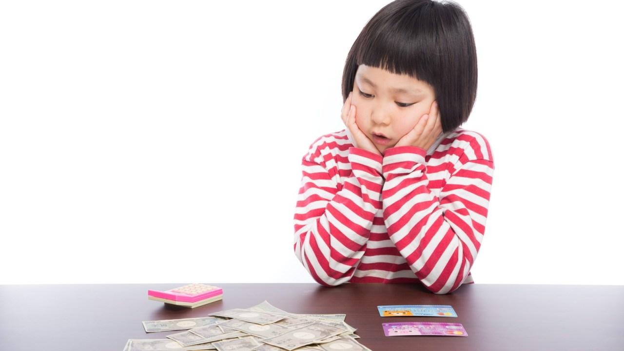 無駄遣いやめる貯金増やす習慣