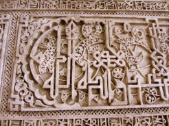 intricate carving