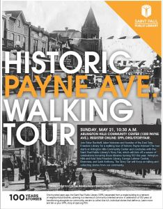 HistoricPayneTourPoster