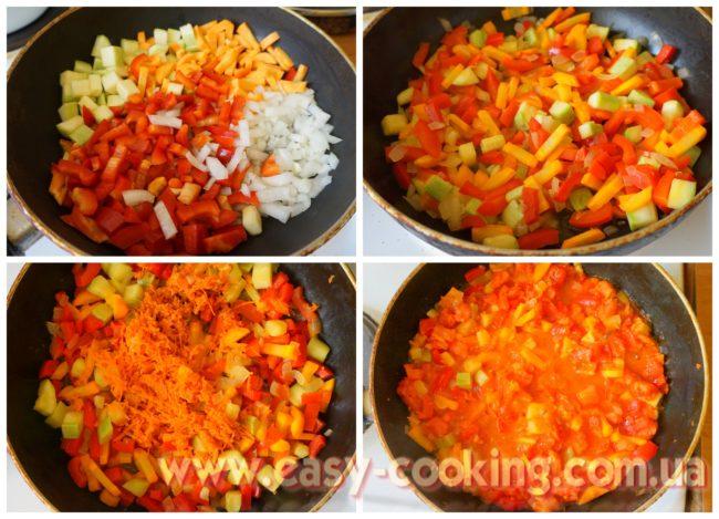 Пасеруємо овочі