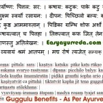 Guggul Benefits, Usage, Dose, Side Effects, Research
