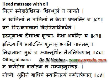 head massage, ear oiling