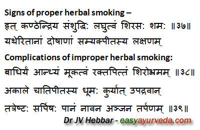 proper and improper herbal smoking