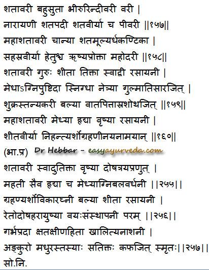 shatavari churna benefits for male
