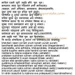 Ksharasutra Preparation Method: Detailed Explanation