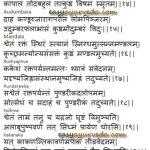 Maha Kushta: Major Skin Diseases, Symptoms, Prognosis