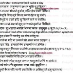 What Is The Right Time For Food? How Many Meals A Day? – Ayurveda