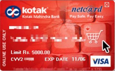Kotak nets@fe card