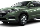 Honda Vezel Hybrid - EasyCars.jp