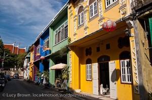 Phuket Town Romanee Road
