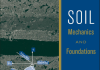 [PDF] Soil Mechanics and Foundations By Muni Budhu Book Free Download