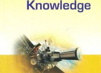 Lucent's General Knowledge By Dr. Binay Karna, R. P. Suman, Manvendra Mukul, Renu Sinha, Sanjeev Kumar – PDF Free Download