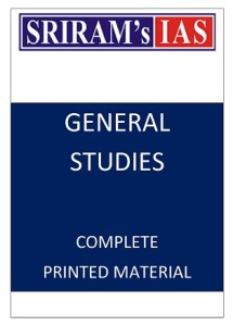 SRIRAM's IAS General Studies Complete Materials Collection – PDF Free Download
