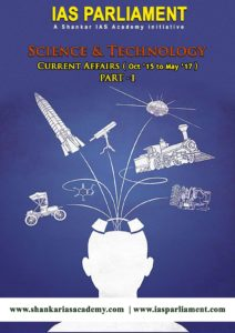 [PDF] Shankar IAS Academy Science and Technology Current Affairs Part - I (Oct 2015 - May 2017) Book Free Download