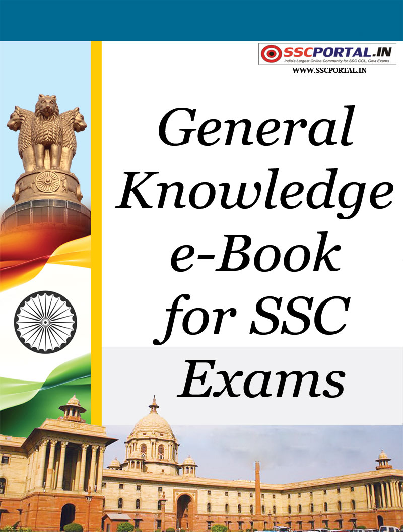 General knowledge aggarwal ebook rs