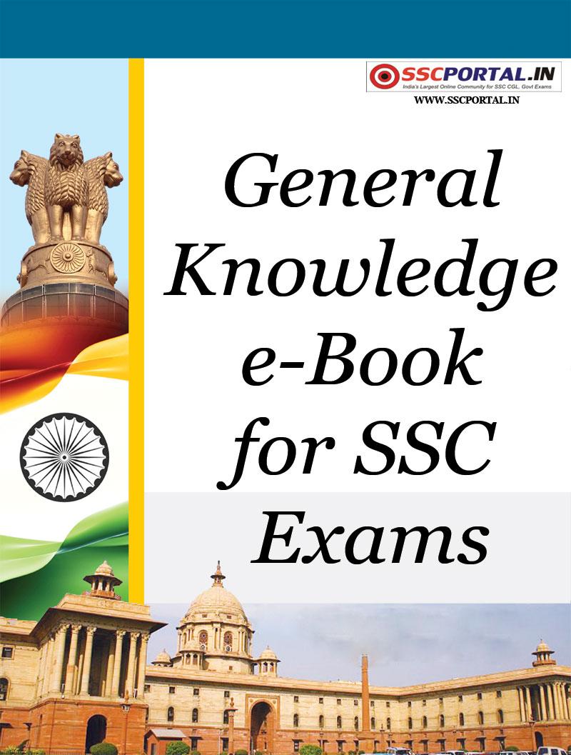 General knowledge aggarwal ebook rs
