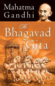 The Bhagavad Gita By Gandhi