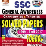 Kiran's SSC General Awareness Chapterwise & Typewise Solved Papers