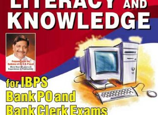 Computer Literacy & Knowledge By Kiran Prakashan