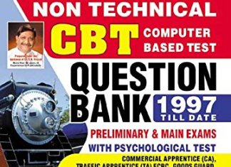 Kiran's Railway Non-Technical CBT Question Bank 1997 till Date - 2047