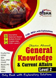 Objective General Knowledge & Current Affairs level 2 for UPSC/ IES/ State PCS/ CSAT/ Bank PO/ NDA/ CDs/ MBA Exams By Disha Experts