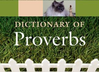 The Oxford Dictionary of Proverbs By John Simpson, Jennifer Speake
