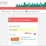 Logging into the National Scholarship Portal