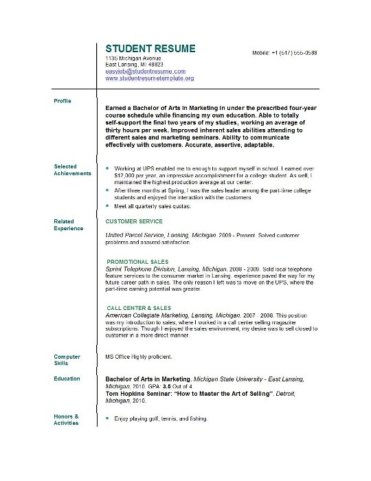 Sample College Resume With Regard To Keyword College Application  Good College Resume