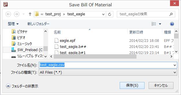 eagle_ulp_5