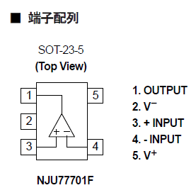 nju77701f_pin