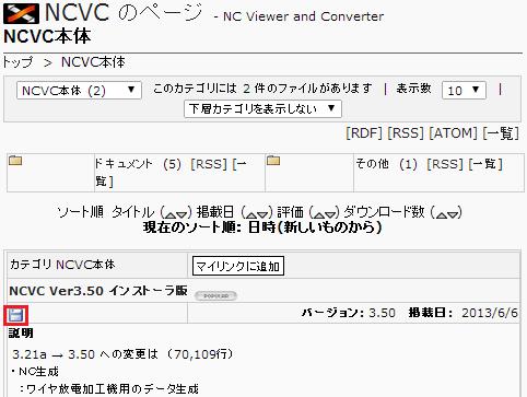 ncvc_dwn_1