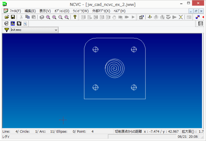 ncvc_file_open_5