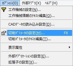 ncvc_nci_setting_1