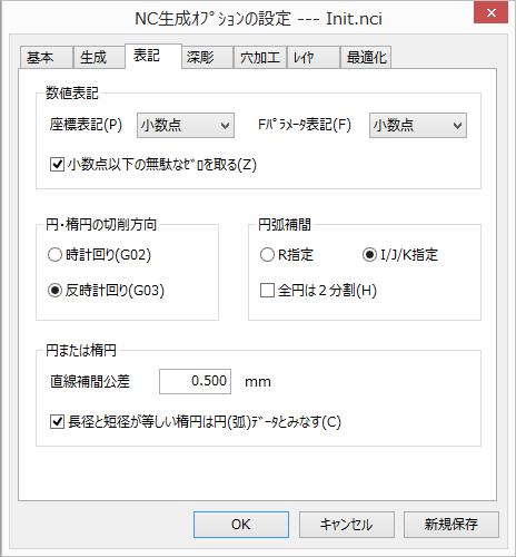ncvc_nci_setting_5