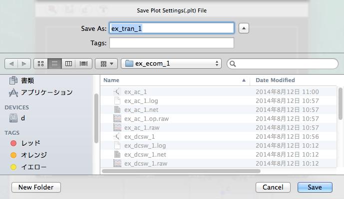 ltsp_mac_save_plt_1