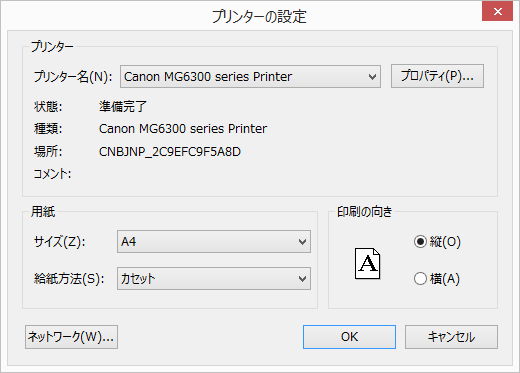 ltsp_win_fmnu_printer_setting_1