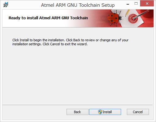 atmel_arm_gnu_4