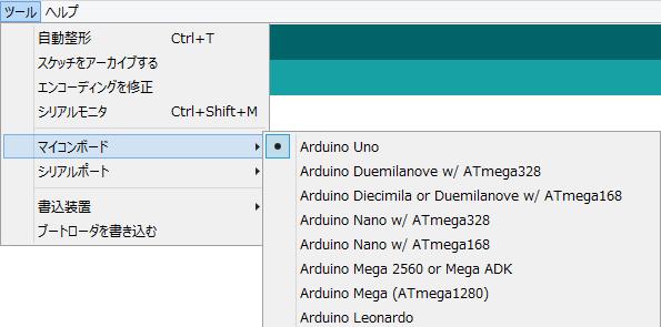 arduino_board_win_jpn_1