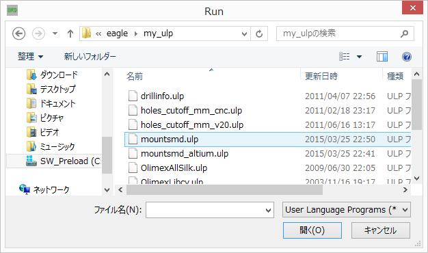 mountsmd_ulp_1
