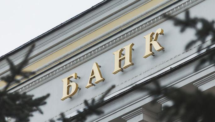 Кредит в краснодаре с плохой кредитной историей и открытыми просрочками за откат