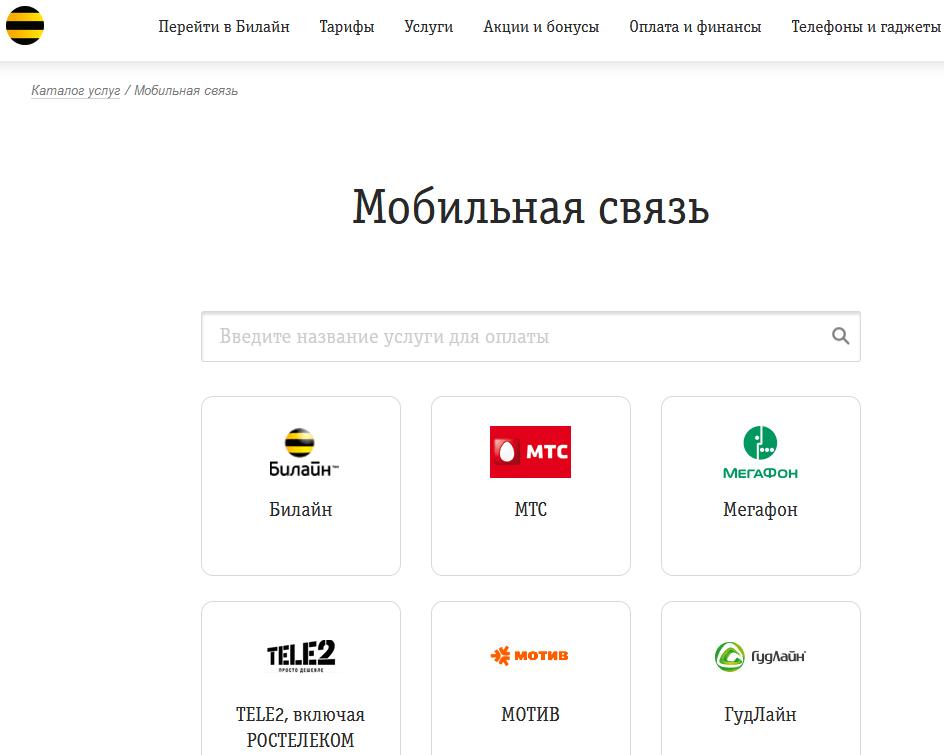 """Layanan Online """"Terjemahan"""""""