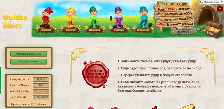 pénzt keresni az elektronikus pénzén)